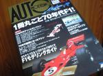 F2007 104.jpg